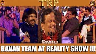 Kavan Team at Reality Show   TRP Episode #3   Smile Settai