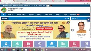 Know MP Shramik Card Status | Know MP Labour Card Status