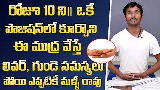 Omkaram Yogam Kesham - Indian Telugu Story - Epi 31 - Jun 6