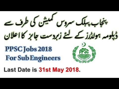 PPSC New Jobs 2018 For Sub Engineers