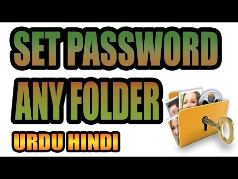 FREE :How To Lock a Folder With a Password on Windows 7/8/10 In [URDU/HINDI] 100%working