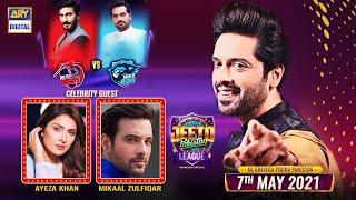 Jeeto Pakistan League | Ramazan Special | 7th May 2021 | ARY Digital