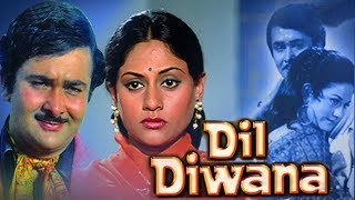 Dil Diwana (1974) Full Hindi Movie | Randhir Kapoor, Jaya Bhaduri, Mumtaz Begum, Aruna Irani