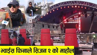 Voice of Nepal Final,Raju Lama कार्यक्रम स्थलमा Live reporting Voice of Nepal