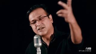 Bangla New Song 2017 | Emon Apon Tor by Asif Akbar | Studio Version