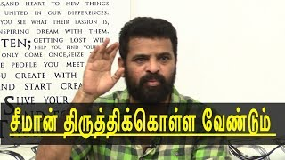 ameer about the mistakes in seeman | ameer about naam tamilar seeman | tamil news today | redpix