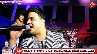 رمضان البرنس ولا ولا الصحاب ياله مع مصطفى الحلو من فرحه عائلات المصرى افراح اسلام خليفه