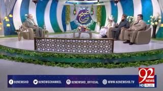 Subh e Noor (Haroot Aur Maroot Ki Haqeeqat) -21-02-2017- 92NewsHDPlus