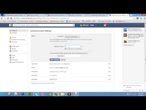 facebook profile update/change method