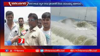Farmers Unhappy Over Water Release From Lakshmipur 8th Package Of Kaleshwaram Project | Karimnagar
