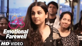 Emotional Farewell: Tumhari Sulu Shoot Wrap | Vidya Balan & Team | T-Series
