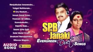 SPB and S Janaki Tamil Hits   Audio Jukebox   SPB Janaki Evergreen Duet Songs   Ilayaraja