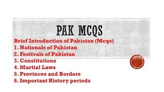 Brief Introduction of Pakistan Mcqs (Important for all type of tests)