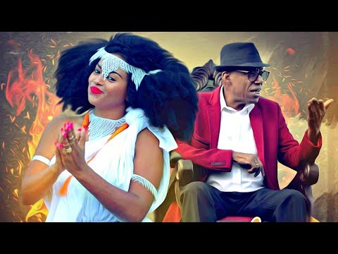 Xxx Mp4 Helen Berhe Amp Ali Birra SIIYAADEE New Ethiopian Music 2018 Official Video 3gp Sex