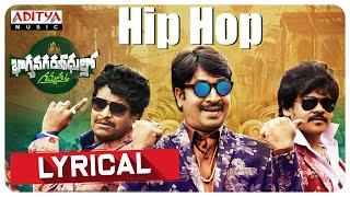 Hip Hop Lyrical Song | Bhagyanagara Veedullo Gammathu | Y. Srinivasa Reddy, Dollysha | Saketh K