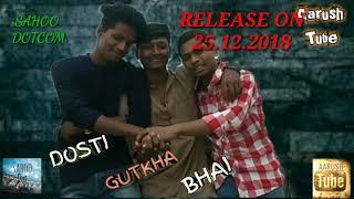 Download DOST GUTKHA BHAI Full movie RELEASE DATE 25.12.2018 Video