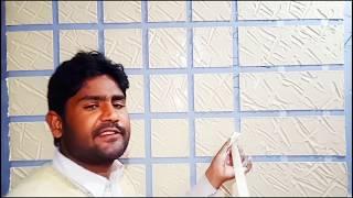 Jk wall putty texture Videos - 9tube tv
