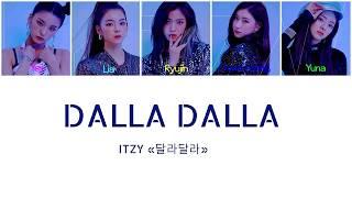 Download [РУС САБ] ITZY ″달라달라(DALLA DALLA)″ M/V TEASER 2 Lyrics / Текст кириллизация Video