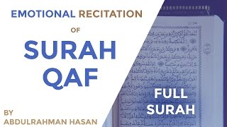 Recitation of Surah Qaaf | VERY SOOTHING RECITATION | Ustadh AbdulRahman Hassan