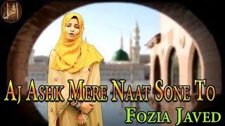 Aj Ashk Mere Naat Sone To |  Fozia Javed | Naat | HD Video