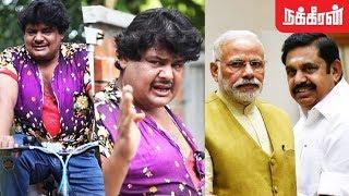 EPS கோவணம் மோடி கையில்... Mansoor Ali khan interesting speech about Rajini & Kamal-Bigg boss & BJP