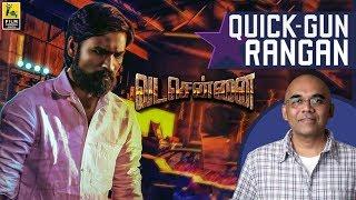 Vada Chennai Review by Baradwaj Rangan | Dhanush | Vetri Maaran