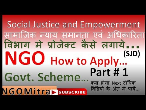 #NGO...Start Applying for Funding...How to Apply Project***