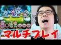 【瀬戸のコトダマン #2】コトダマン、よくできてるわあ…マルチプレイたのしいわあ!!!