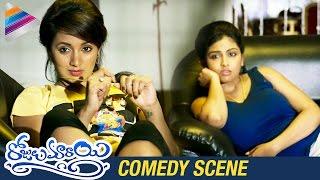 Parvatheesam Makes Fun of Tejaswi Madivada | Rojulu Marayi Movie Comedy Scenes | Maruthi | Chetan