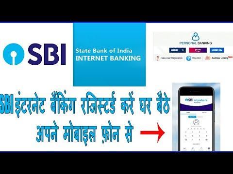 SBI Net banking registration at your home || SBI Internet banking apne khate me kaise chalu karen
