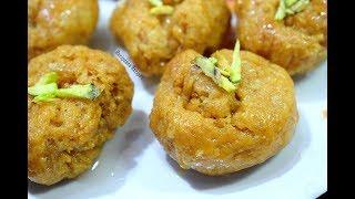 बालूशाही रेसिपी - Balushahi / Badusha/ Khurmi Recipe  | Recipeana Recipes