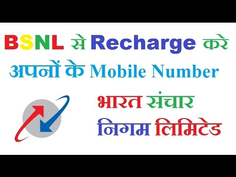 How to share talk time on bsnl number