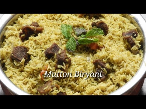 Mutton Biryani Kannada ಸೂಪರ್ ಮಟನ್ ಬಿರಿಯಾನಿ   Homestyle Mutton Biryani   Goat biryani   Rekha Aduge