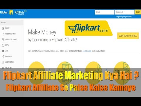 Flipkart Affiliate Marketing Se Online Paise Kaise Kamaye Step by Step In Hindi