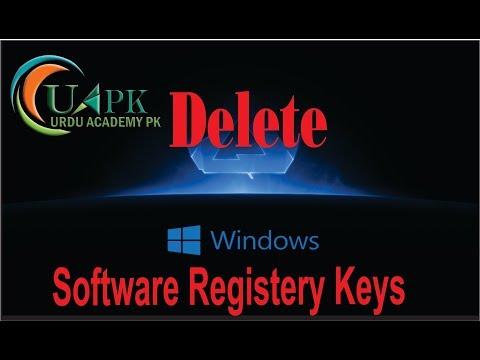 How to Delete Software registry keys | Remove registry keys from System registry on windows| [2018]