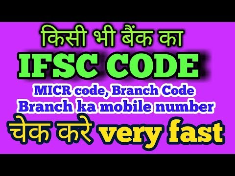 How to Find IFSC Code || IFSC CODE kaise check kare || Online Android mobile phone se?