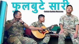 PHUL BUTTE SARI | फुलबुटे सारी | British Gurkha Musician