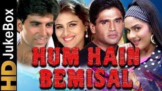 Hum Hain Bemisal 1994 | Full Video Songs Jukebox | Akshay Kumar, Sunil Shetty, Shilpa Shirodkar