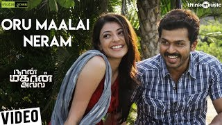 Naan Mahaan Alla  | Oru Maalai Neram Video Song | Karthi, Kajal Aggarwal | Yuvan Shankar Raja