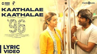 Download 96 Songs| Kaathalae Kaathalae Song | Vijay Sethupathi, Trisha | Govind Vasantha | C. Prem Kumar Video