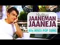 Jaaneman Jaaneja   90s Hindi Pop Songs   Shekhar   First Love   Archies Music