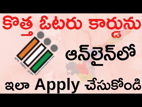 How to Apply for new Voter card Andhra Pradesh in telugu