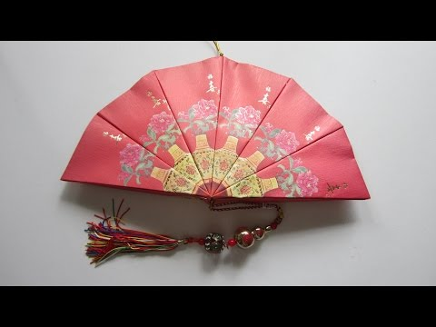 CNY TUTORIAL NO. 22 - 12-unit Red Packet (Hongbao) Paper Fan