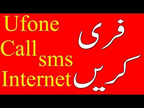 Ufone Free Call  - Ufone Free SMS  - Ufone Free Minutes  - Ufone Free Internet