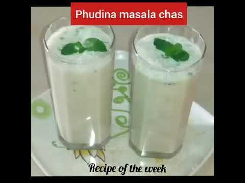 Phudina masala Chas/mint masala Chas/masala buttermilk/masala Chas/how to make masala buttermilk