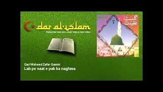 Qari Waheed Zafar Qasmi - Lab pe naat e pak ka naghma - Dar al Islam