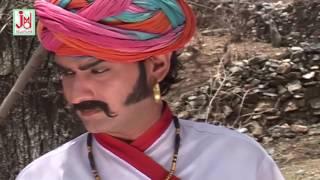Teja Ji Layi Bhabhi Chach Rabri Ko Pyalo ¦¦ Rajasthani Tejaji Maharaj Bhajan 2016 #JMDTelefilms