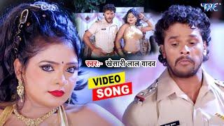 HD खजाना बीच होल भईल बाs || Khajana Bich Hol Bhail Baa || Hathkadi || Bhojpuri Hot Songs new