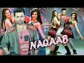Shakib Khan New Movie Naqaab - the SVF movie 2018 Shree Venkatesh Film Shakib New Movie Movie