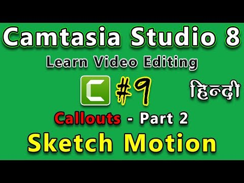 How To Use Sketch Motion in Camtasia Studio 8 | Give Your Video Professional Look | In Hindi/Urdu |